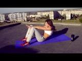 Утренняя зарядка на 10 минут (видео урок)  [uroki-online.com]