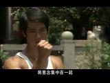 Легенда о Брюсе Ли / Li Xiao Long chuan qi - 6 серия (2008)